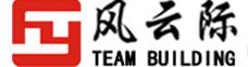 北京团建公司