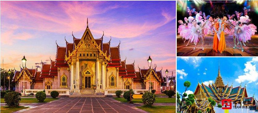 泰国七天旅游团建活动方案