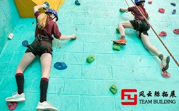 拓展训练项目「攀岩」