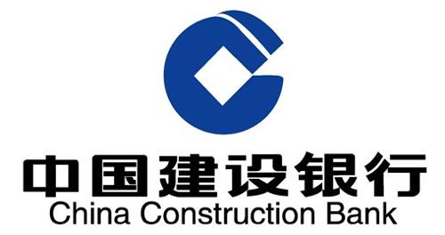 建设银行团建活动优秀案例