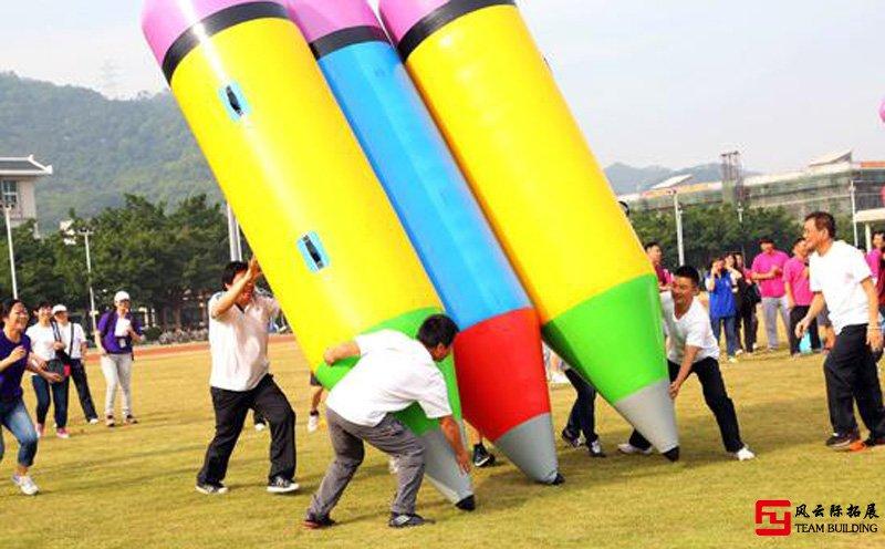 趣味运动项目「快乐铅笔」